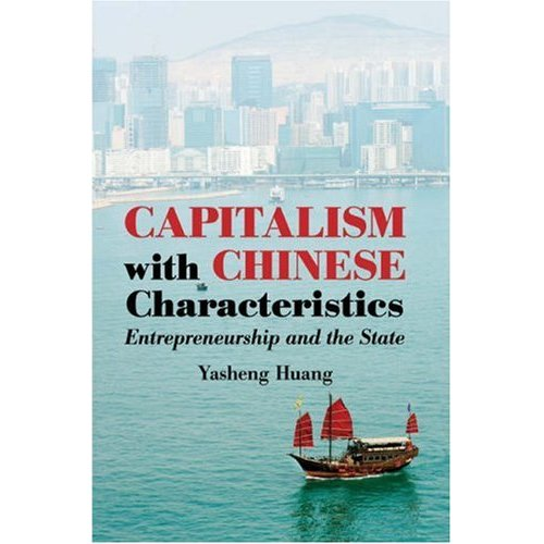 a look at the issues affecting capitalism as an economic system In every economic system, entrepreneurs and managers bring together natural resources, labor, and technology to produce and distribute goods and services but the way these different.