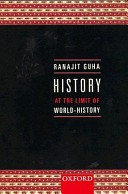 guhahistorybook.jpg